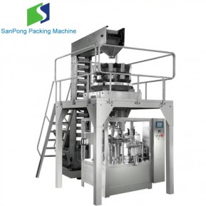 Multi-Function Automatic  Packaging Machine