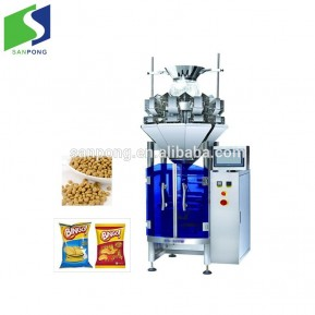 Automatic Hardware screw Counting and Packing Machine for powder