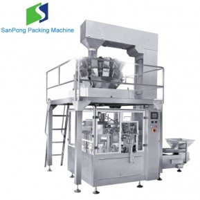 Multi-Function Automatic Pouch Bag Packaging Machine