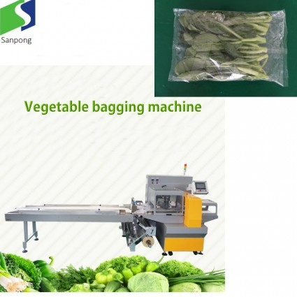 Automatic servo pillow type vegetable pouch packaging machine