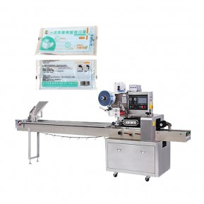 Fully Automatic Disposable Face Mask Packing Machine