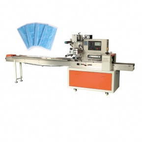 Automatic Disposable Face Mask Packing Machine