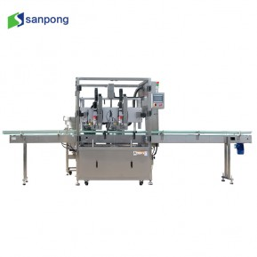 Automatic tracking type capping machine